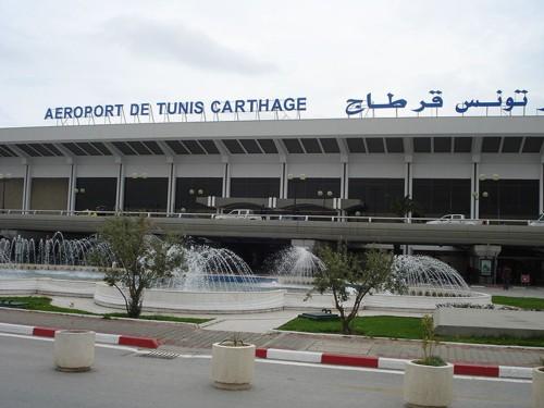 Aeropuerto de Cartago