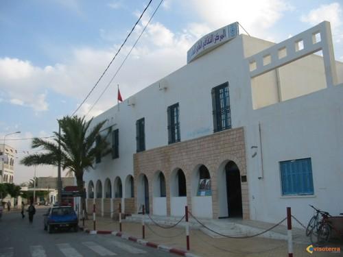 Centro Cultural Taher Haddad