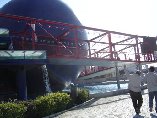 Planetario de Tunis