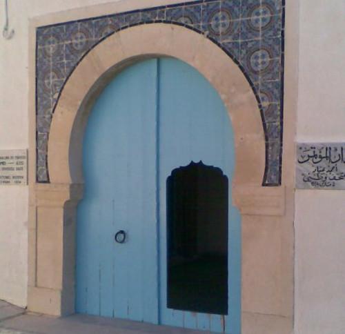 Museo Dar Ayed