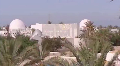 Museo Lalla Hadria, en la isla de Djerba